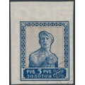 RUSSIA / USSR - 1926 5R blue/brown Worker imperf., used – Michel # 291IBY
