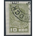 RUSSIA / USSR - 1932 10Kop olive Worker, imperf., used – Michel # 371BX