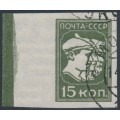 RUSSIA / USSR - 1932 15K green Workers & Red Guard, imperf., used – Michel # 372BX