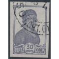 RUSSIA / USSR - 1932 30Kop grey-violet Worker, imperf., used – Michel # 374BX