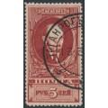 RUSSIA / USSR - 1925 5R red-brown Lenin, perf. 13½, vertical watermark, used – Michel # 296BX