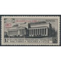 RUSSIA / USSR - 1933 30K on 15K brown Exhibition o/p, horizontal watermark, MNH – Michel # 427Y