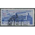 RUSSIA / USSR - 1933 70K on 35K ultramarine Exhibition o/p, used – Michel # 428X