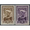 RUSSIA / USSR - 1942 30K brown & 1R deep violet Navoi set of 2, used – Michel # 827-828