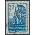 RUSSIA / USSR - 1941 30Kop blue National Defence, used – Michel # 826