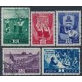 RUSSIA / USSR - 1948 Pioneer Organisation set of 5, used – Michel # 1275-1279