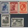 RUSSIA / USSR - 1951 Soviet-Czechoslovakian Friendship set of 5, used – Michel # 1608-1612