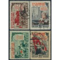 RUSSIA / USSR - 1952 Anniversary of the 1936 Constitution set of 4, used – Michel # 1627-1630