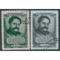 RUSSIA / USSR - 1952 Ordzhonikidze set of 2, used – Michel # 1625-1626