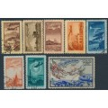 RUSSIA / USSR - 1949 50K to 3R Airmail set of 8, used – Michel # 1401-1408