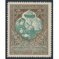 RUSSIA - 1915 7Kop brown/green on white War Relief, perf. 12½:12½, MH – Michel # 105B