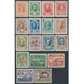 RUSSIA - 1913 1K to 5R Romanov Dynasty set of 17, MH – Michel # 82-98