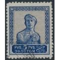 RUSSIA / USSR - 1925 5R green/brown Worker, perf. 10, no watermark, used – Michel # 261ID