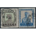 RUSSIA / USSR - 1924 3R Soldier & 5R Worker, perf. 13½, no watermark, used – Michel # 260IC-261IC