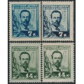 RUSSIA / USSR - 1925 7K blue & 14K green Popov with extra shades, MH – Michel # 300-301