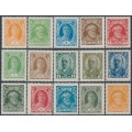 RUSSIA / USSR - 1927 1K to 80K Strength of the Revolution set of 15, MH – Michel # 339-353