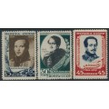 RUSSIA / USSR - 1939 15K to 45K Lermontov set of 3, MH – Michel # 726-728