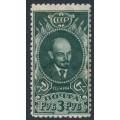 RUSSIA / USSR - 1928 3R green Lenin, perf. 10½, diamonds watermark, MH – Michel # 358A