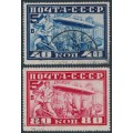 RUSSIA / USSR - 1930 40K blue & 80K red Zeppelins set of 2, perf. 12½, used – Michel # 390A-391A