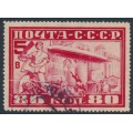 RUSSIA / USSR - 1930 80K carmine Zeppelin perf. 12½, pre-printing folds, used – Michel # 391A