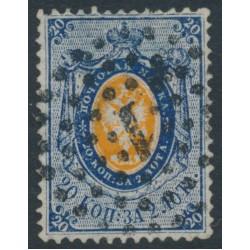 RUSSIA - 1858 20Kop blue/orange Arms, '2' watermark, perf. 14½:15, thick paper, used – Michel # 3x