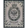RUSSIA - 1864 5Kop black/violet Coat of Arms, perf. 12¼:12½, no watermark, MH – Michel # 11