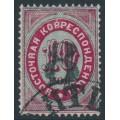 RUSSIA / LEVANT- 1876 8Kop in black on 10Kop carmine/green, used – Michel # 10a