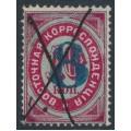 RUSSIA / LEVANT- 1876 8Kop in blue on 10Kop carmine/green, used – Michel # 10b