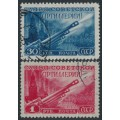 RUSSIA / USSR - 1948 Artillery Day set of 2, used – Michel # 1290-1291