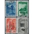 RUSSIA / USSR - 1950 Rebuilding Stalingrad set of 4, used – Michel # 1480-1483