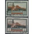 RUSSIA / USSR - 1949 Lenin Mausoleum set of 2, used – Michel # 1314-1315