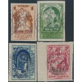 RUSSIA / USSR - 1923 Agriculture & Industry Exhibition set of 4, imperf., used – Michel # 224C-227C