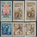 RUSSIA / USSR - 1927 8Kop overprints on 7K values set of 6, used – Michel # 335-338