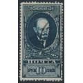 RUSSIA / USSR - 1926 10R blue-black Lenin, perf. 12½, vertical watermark, used – Michel # 297AX