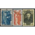 RUSSIA / USSR - 1950 Anniversary of The Armenian SSR set of 3, MH – Michel # 1518-1520