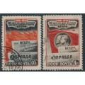 RUSSIA / USSR - 1950 Anniversary of the Newspaper Pravda set of 2, used – Michel # 1535-1536