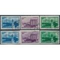 RUSSIA / USSR - 1948 Sverdlovsk sets of 3, perf. & imperf., used – Michel # 1298-1300