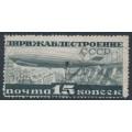 RUSSIA / USSR - 1932 15K blue-black Zeppelin, perf. 14:14, used – Michel # 406B