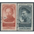 RUSSIA / USSR - 1951 Dzerzhinsky set of 2, used – Michel # 1573-1574