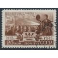 RUSSIA / USSR - 1950 25K brown Soviet Cinema, used – Michel # 1445