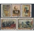 RUSSIA / USSR - 1954 40K Lenin set of 5, used – Michel # 1696-1700