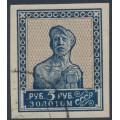 RUSSIA / USSR - 1925 5R brown/blue Worker, imperf., no watermark, used – Michel # 261IE