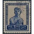 RUSSIA / USSR - 1925 5R brown/blue Worker, perf. 10, no watermark, used – Michel # 261ID