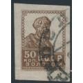 RUSSIA / USSR - 1924 50K brown Farmer, typograph, no watermark, imperf., used – Michel # 236II
