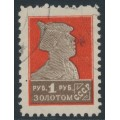 RUSSIA / USSR - 1924 1R red/brown Red Army Soldier, privately perforated, used – Michel # 237I