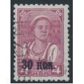 RUSSIA / USSR - 1939 30Kop on 4K purple Worker, no watermark, used – Michel # 698Z