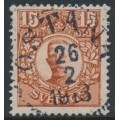 SWEDEN - 1911 15öre orange-brown Gustaf V in medallion, used – Facit # 84c