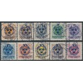 SWEDEN - 1916 Landstorm I overprints on Ring Type stamps set of 10, used – Facit # 105-114