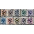SWEDEN - 1916 Landstorm I overprints on Ring Type stamps set of 10, used – Facit # 105-114