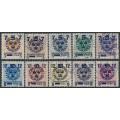 SWEDEN - 1918 Landstorm III overprints on Ring Type stamps set of 10, used – Facit # 126-135